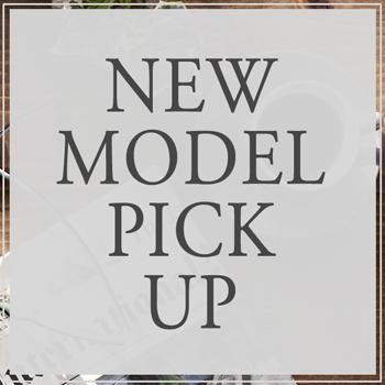 最新・NEWモデルピックアップ